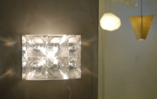 The Lighthouse Wall Light from Innermost