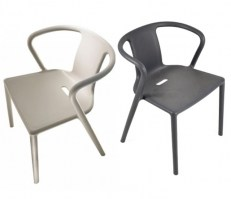Air Armchair in beige and anthracite grey